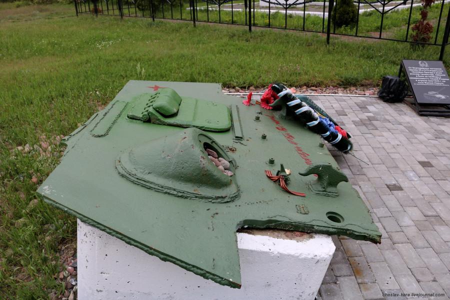 4 Балтийск, памятник танкистам _60.JPG