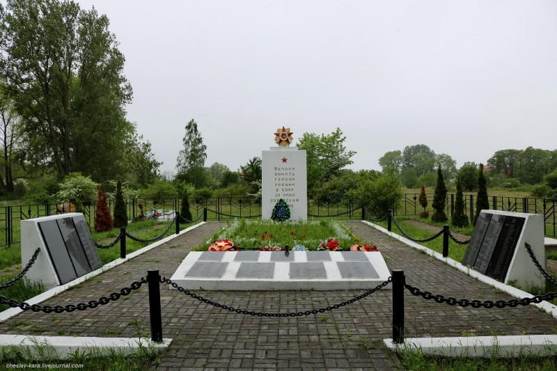 6 Балтийск, памятник танкистам _80.JPG