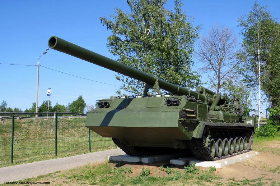 203 мм 2С7 Пион (Шаховская) _40.JPG