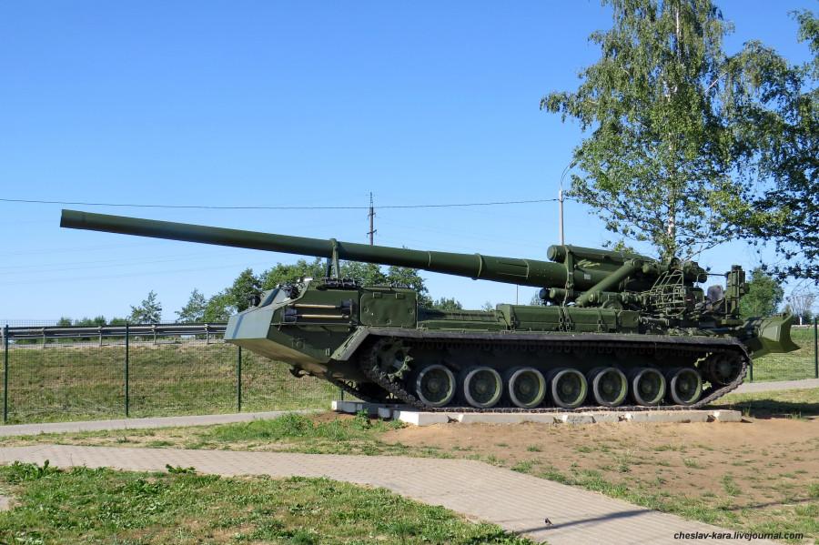 203 мм 2С7 Пион (Шаховская) _60.JPG
