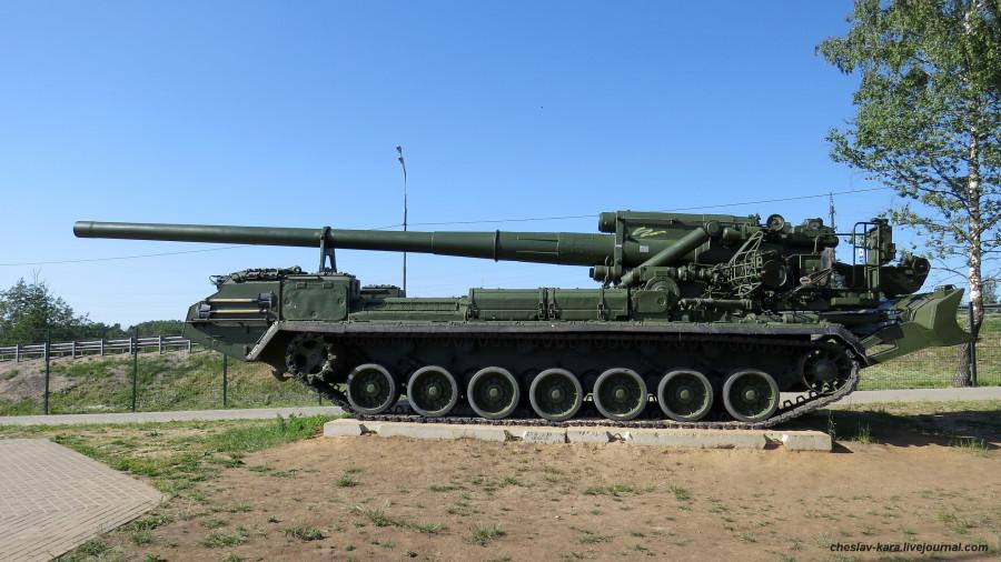 203 мм 2С7 Пион (Шаховская) _70.JPG