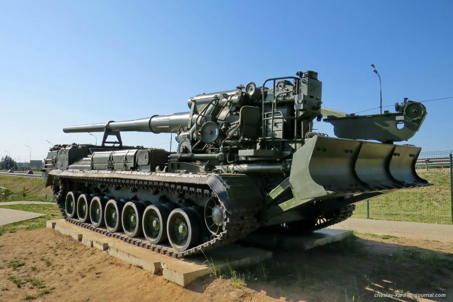 203 мм 2С7 Пион (Шаховская) _110.JPG