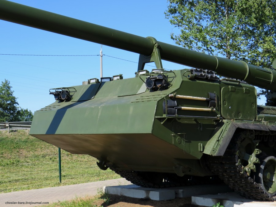 203 мм 2С7 Пион (Шаховская) _120.JPG