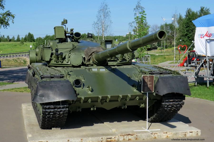 Т-80 (Шаховская) _60.JPG