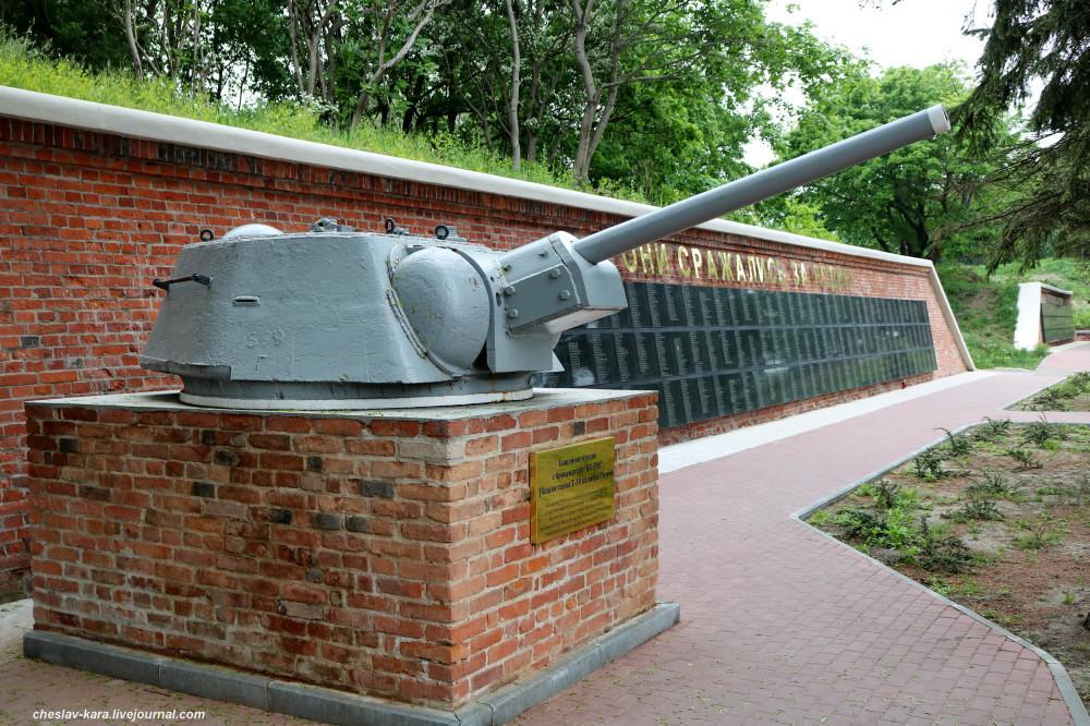 Балтийск, башня от Т-34 с БКА _30.JPG