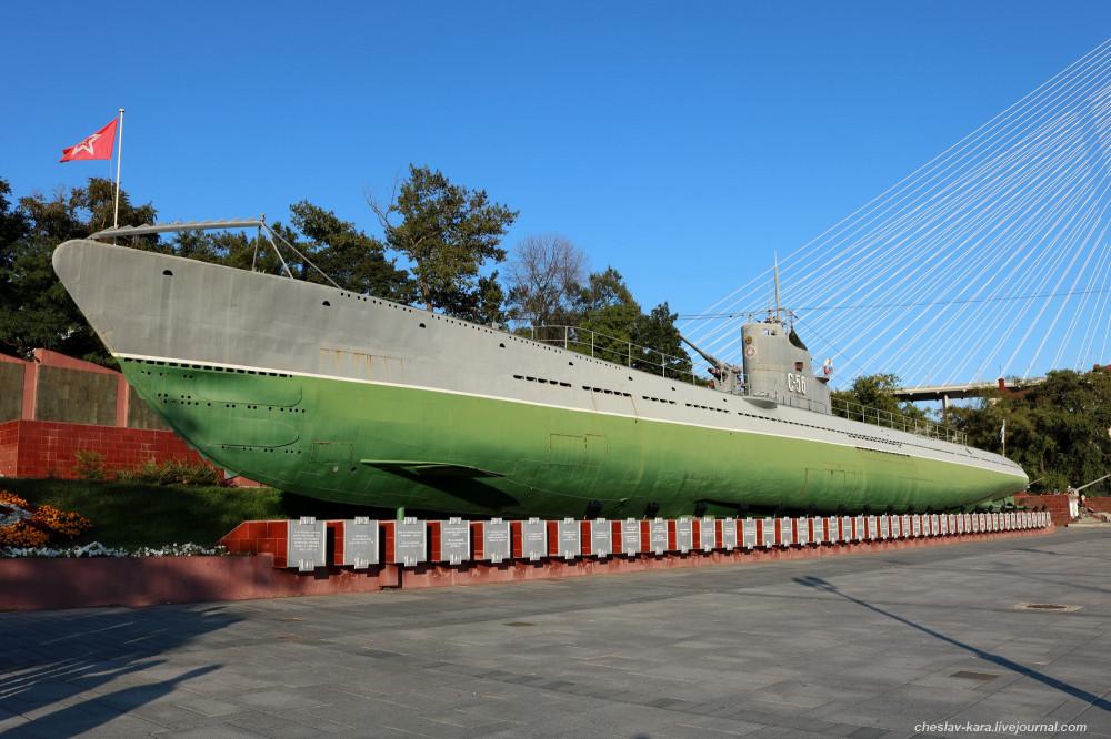 С-56 – подлодка-музей во Владивостоке
