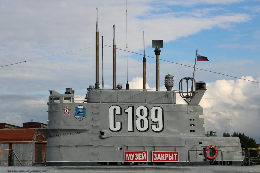 ПЛ С-189 _110.JPG