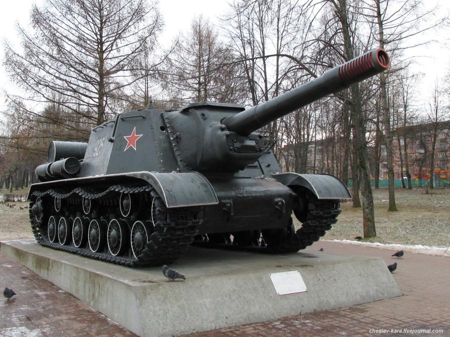 4 ИСУ-152 (Рыбинск) _1200.JPG