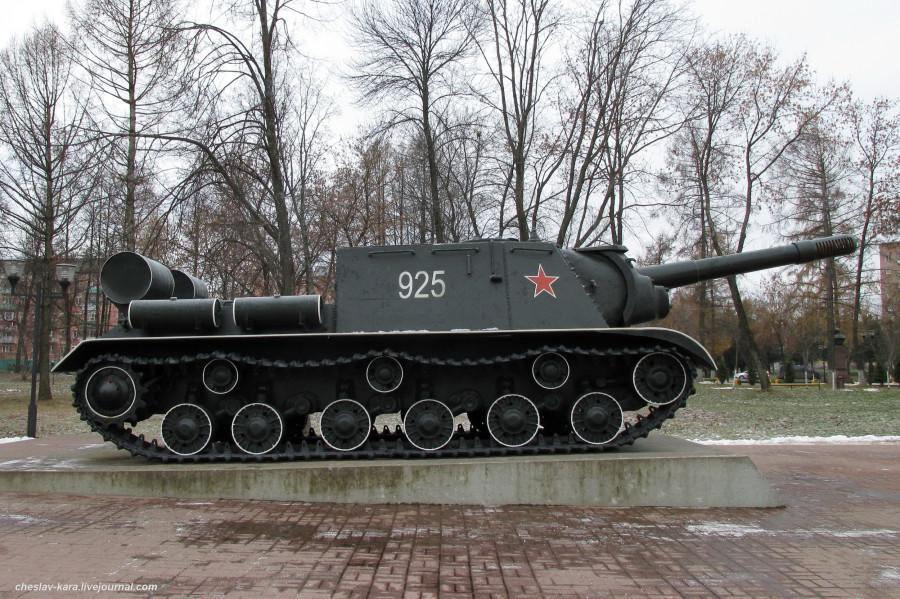 6 ИСУ-152 (Рыбинск) _1270.jpg