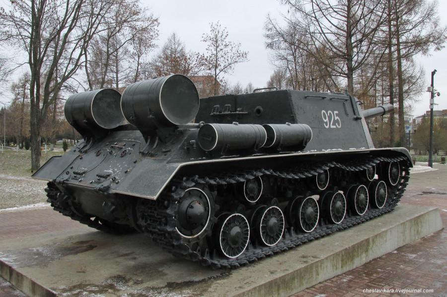7 ИСУ-152 (Рыбинск) _1280.JPG
