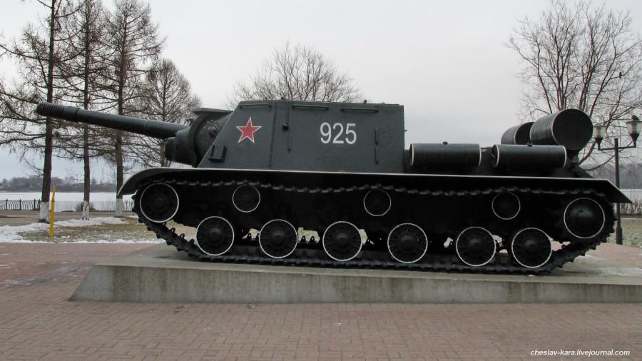 12 ИСУ-152 (Рыбинск) _1310.JPG