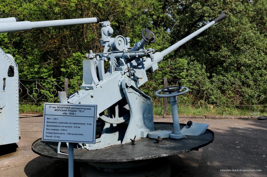 34 37 мм 70-К (Сапун-гора) _20.JPG