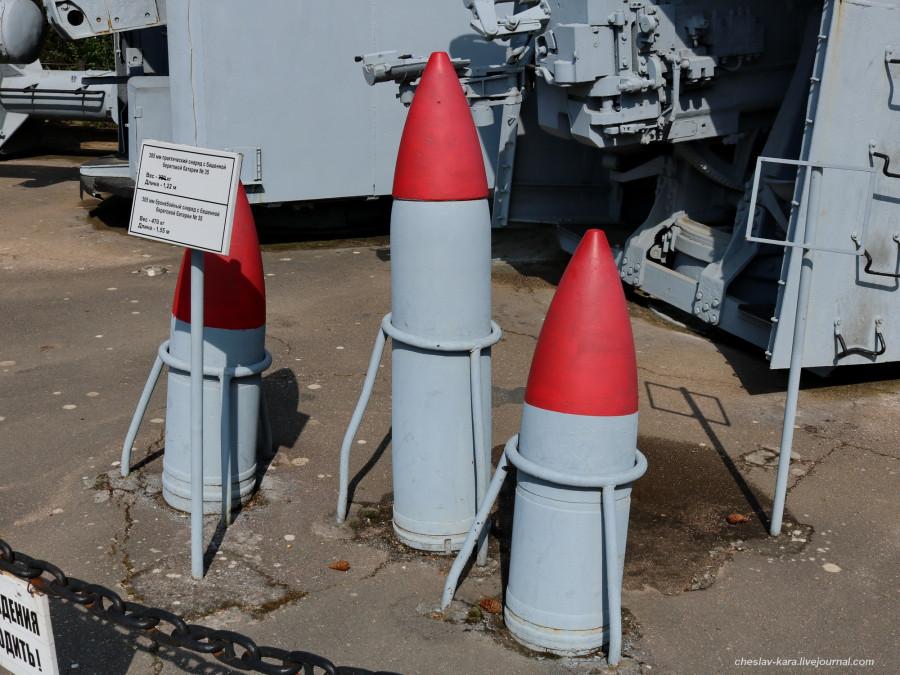 38 снаряды 305 мм (Сапун-гора) _30.JPG