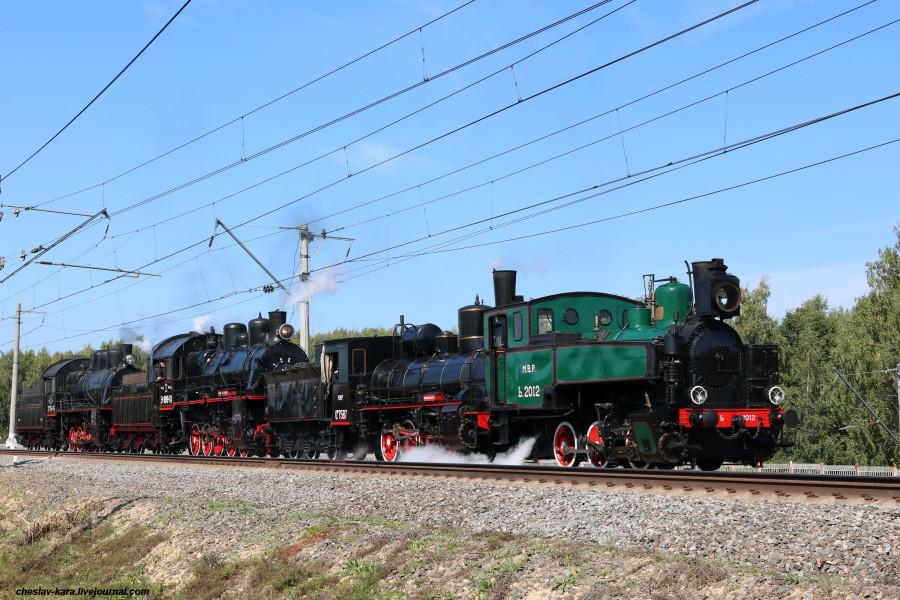 10 паровоз Ь-2012 и др (Щербинка, авг2019) _210.JPG