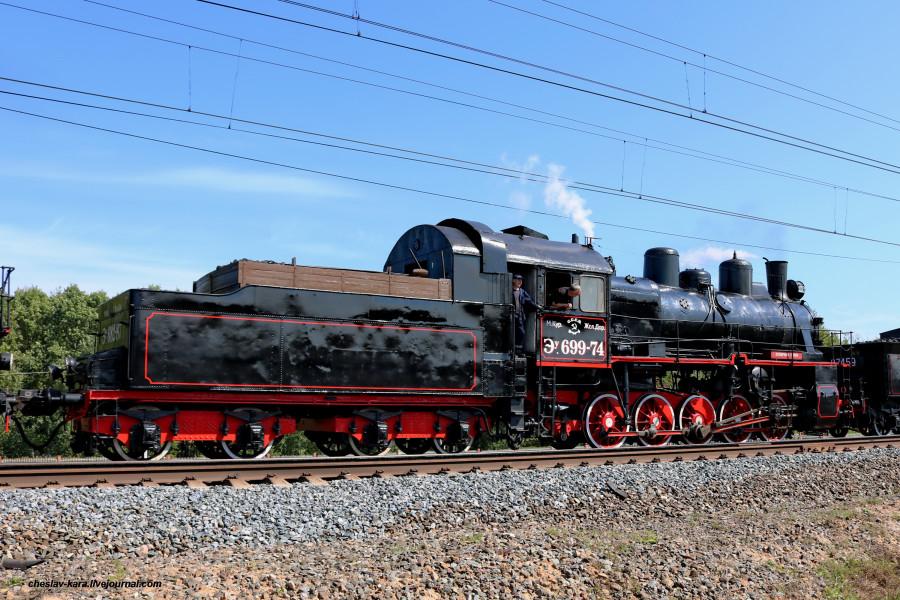30 паровоз Эу-699-74 (Щербинка, авг2019) _300.JPG