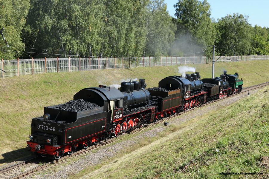 35 паровоз Эм-710-46 и др (Щербинка, авг2019) _700.JPG