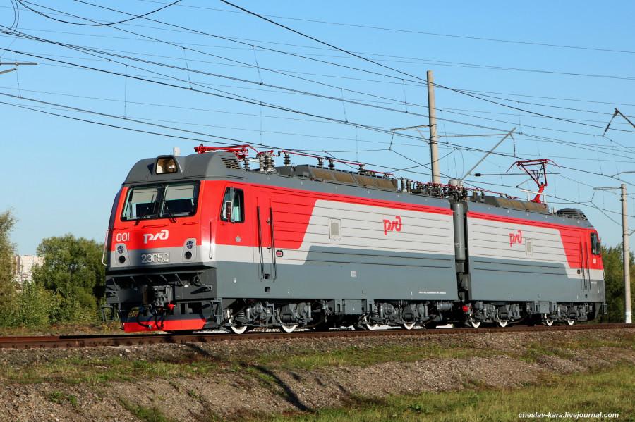 2ЭС5С-001 (Щербинка, авг2019) _230.JPG