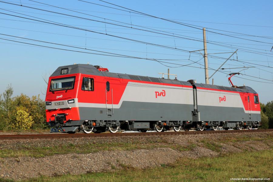 2ЭС7-001 (Щербинка, авг2019) _340.JPG