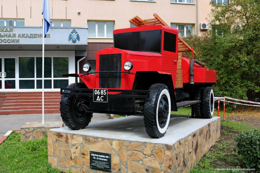 14 ПМГ-1 (макет, Иваново) _20.JPG