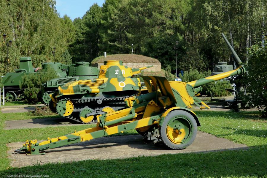 2 75 мм полевое тип 90 (Поклонная) _30.JPG