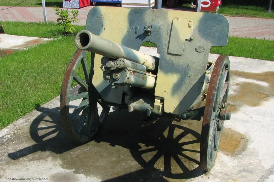 4 75 мм горное тип 94 (Поклонная) _10.JPG