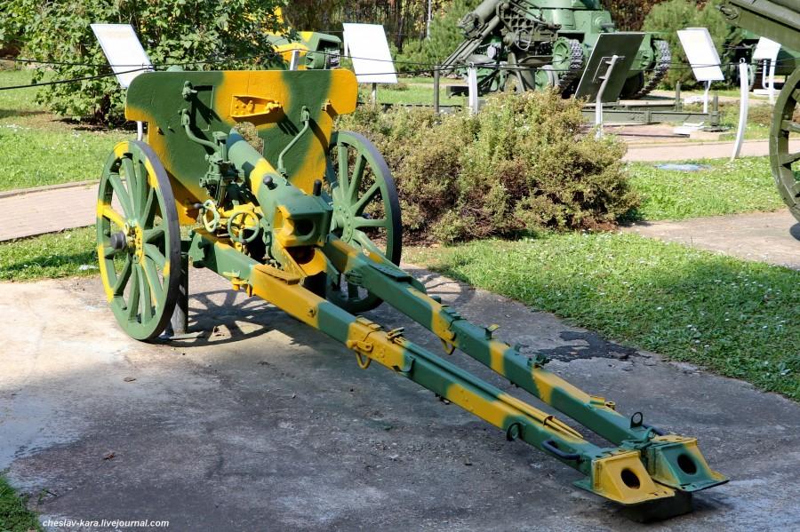 4 75 мм горное тип 94 (Поклонная) _50.JPG