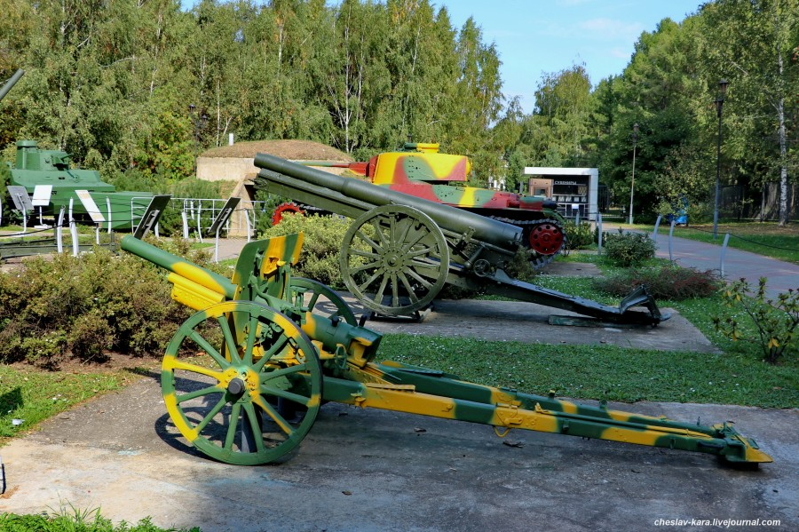 5 75 мм горное тип 94 (Поклонная) _40.JPG