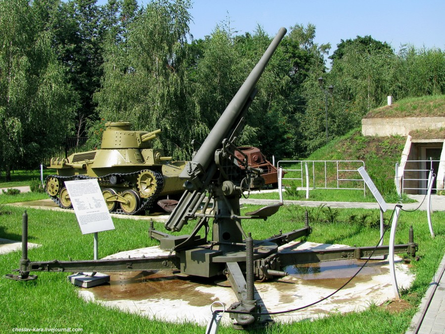 8 75 мм зенитная тип 88 (Поклонная) _10.JPG