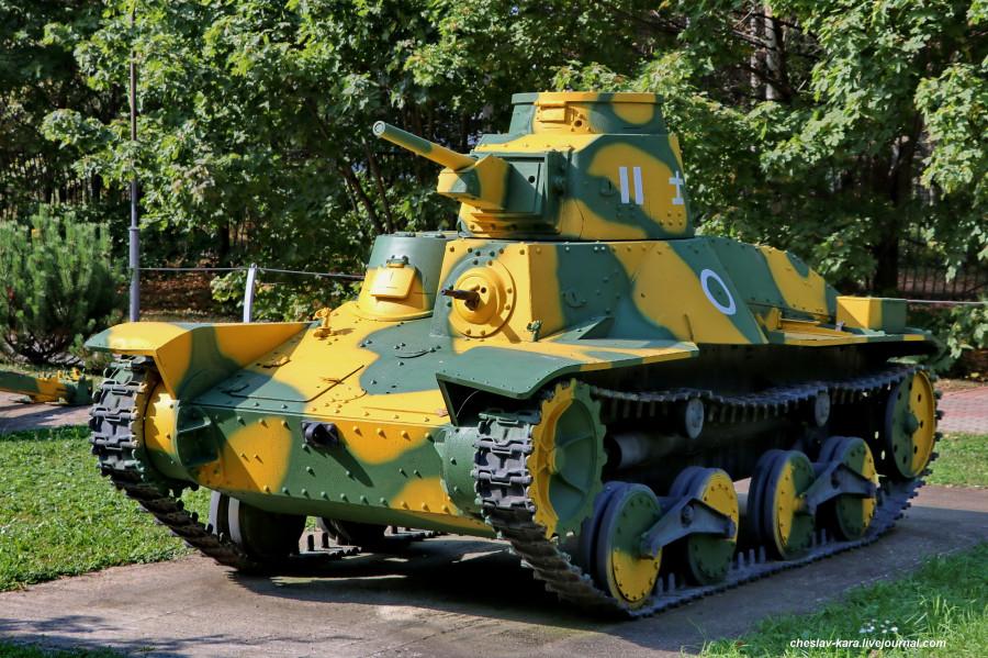 16 танк тип 95 Ха-Го  (Поклонная) _30.JPG