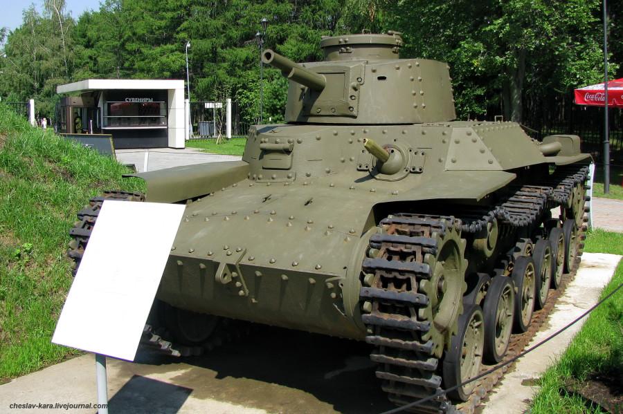 20 танк тип 97 Чи-Ха (Поклонная) _10.JPG