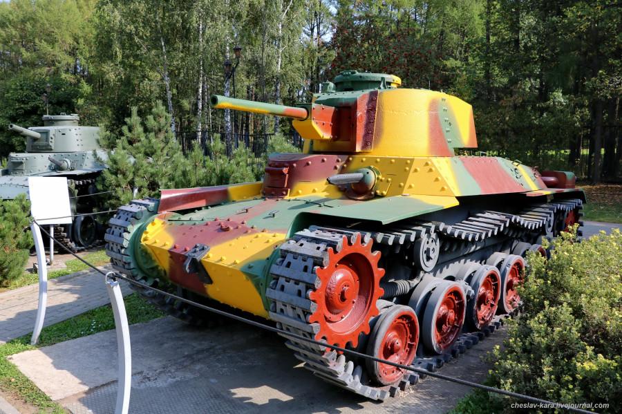 22 танк тип 97 Шинкото Чи-Ха (Поклонная) _20.JPG