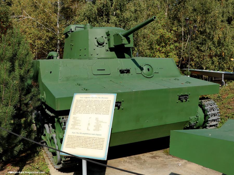 24 танк-амфибия Тип 2 ka-Mi (Поклонная) _20.JPG