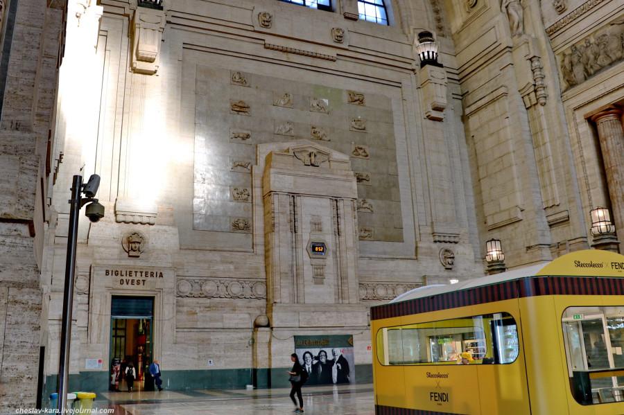 8 Милан, вокзал _190.JPG