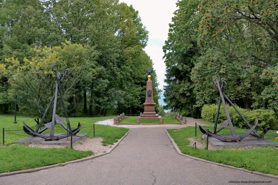 26 якоря (морской музей в Переславле) _100.JPG