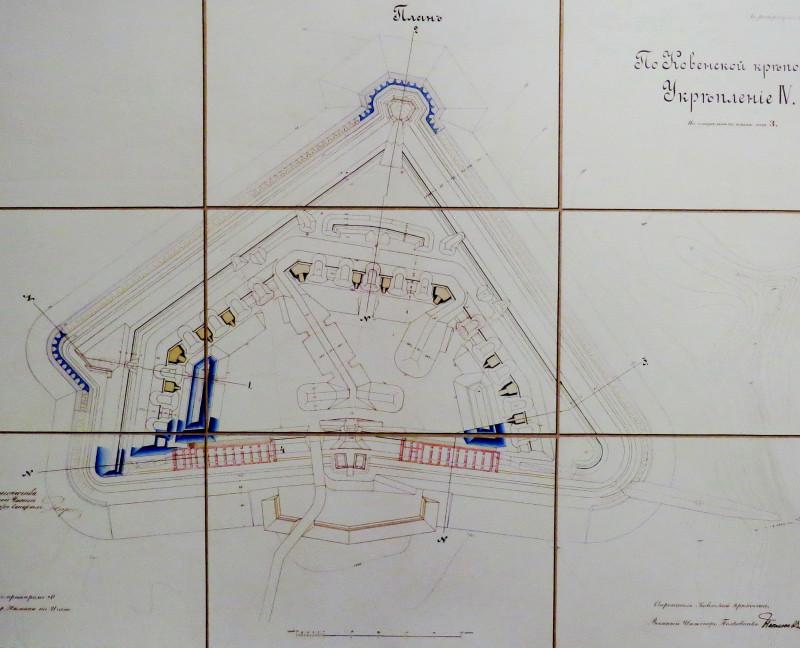 Каунас, форт IV_30.JPG