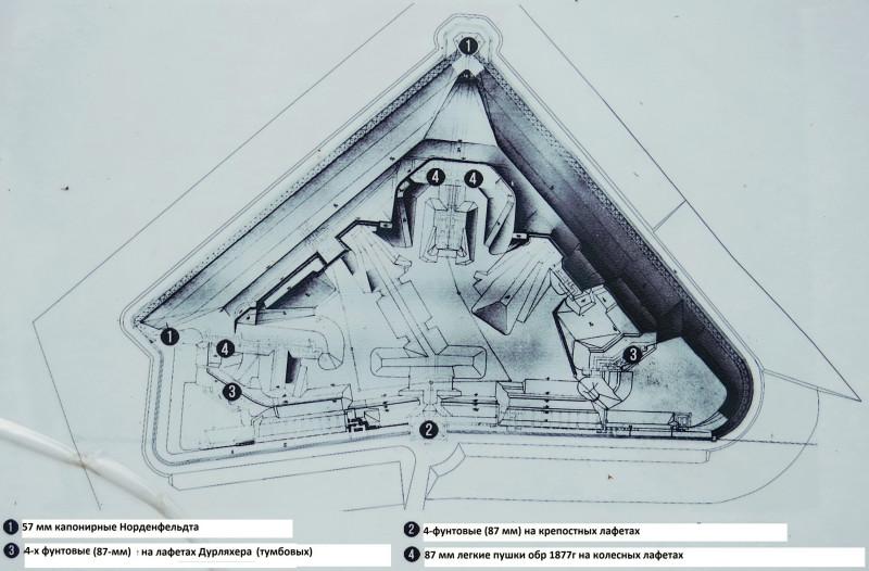 Каунас, форт IV_52.jpg