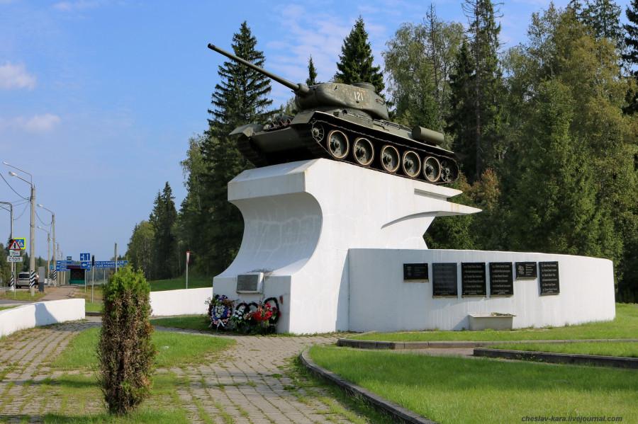 Т-34-85 (Говырино, Переславль) _110.JPG