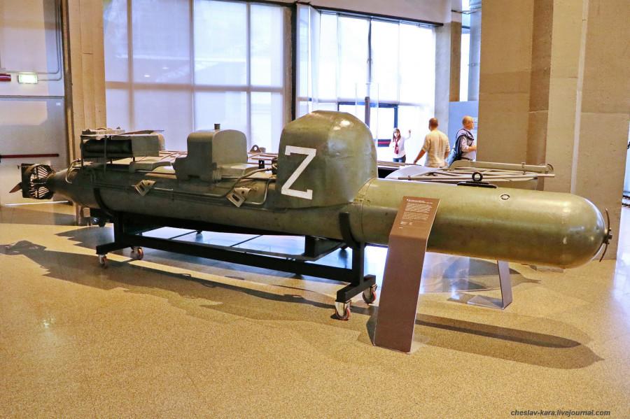 8 торпеда Maiale (морской зал музея техники, Милан) _42.jpg