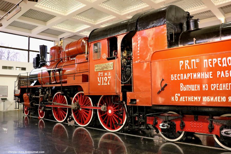 4 паровоз У-127 (Ленинский, музей Моск жд) _340.JPG