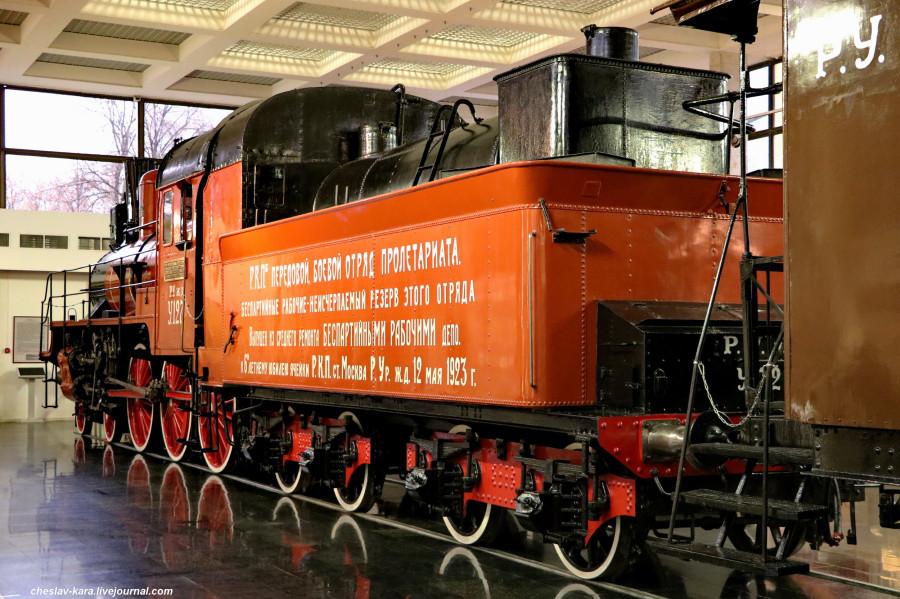6 паровоз У-127 (Ленинский, музей Моск жд) _350.JPG