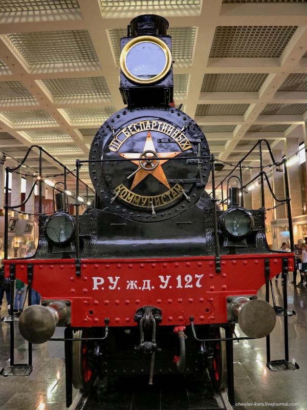 14 паровоз У-127 (Ленинский, музей Моск жд) _110.JPG