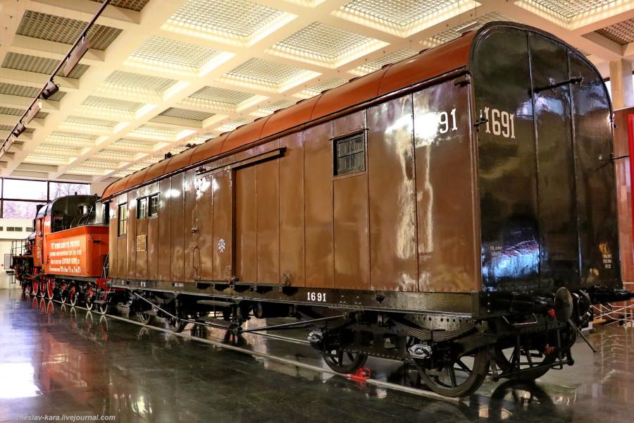 26 музей Моск жд _1940.JPG