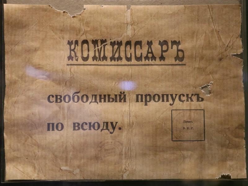 38 музей Моск жд _2200.JPG