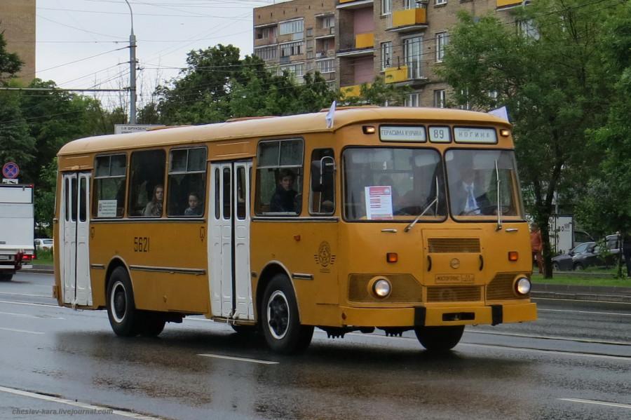 90 ЛиАЗ-677М Москва, 2017 _1800.JPG