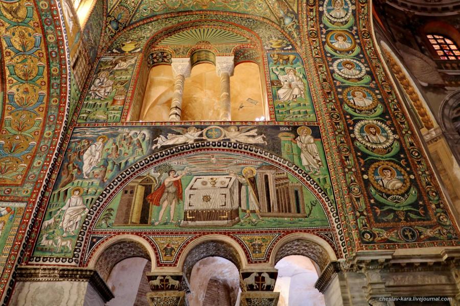 28 60 Равенна _1820 Basilica di San Vitale.JPG