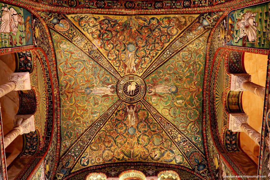 32 60 Равенна _1890 Базилика Сан-Витале.JPG