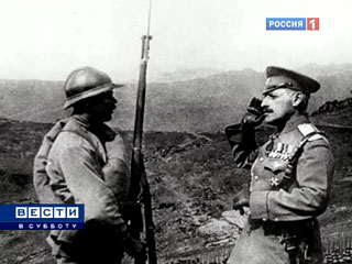 Генерал М. Леонтьев