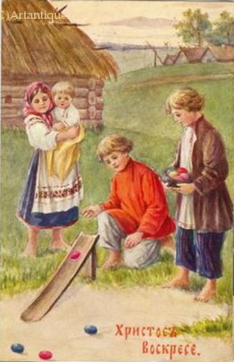 Катание яиц