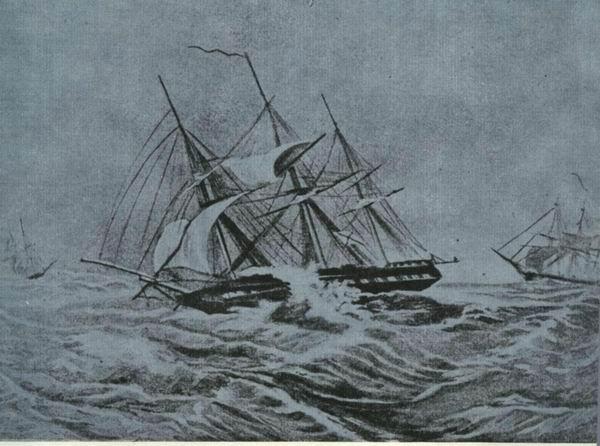 фрегат крейсер