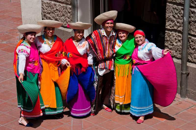 эквадорцы